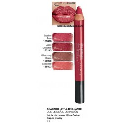 Lapiz de Labios Ultra Colour Super Glossy Avon
